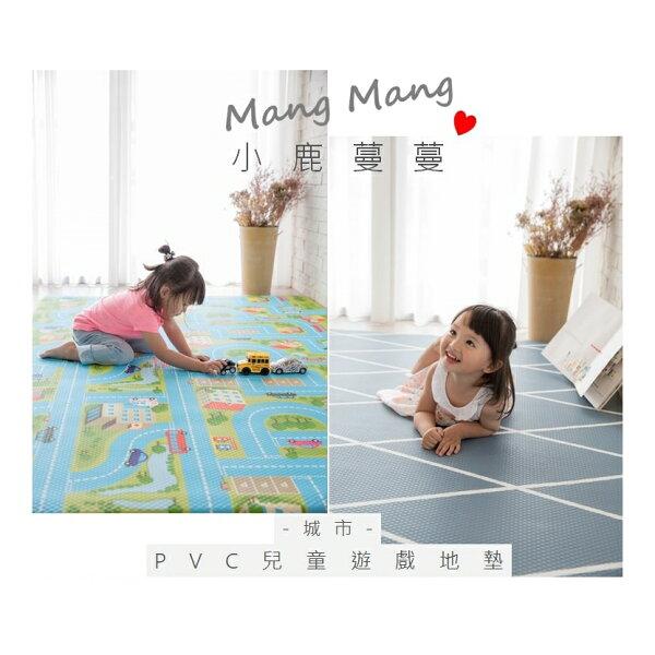 【MangMang小鹿蔓蔓】兒童PVC遊戲地墊(城市)【六甲媽咪】
