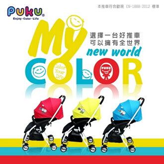 【寶貝樂園】PUKU My Color手推車 紅/藍/黃