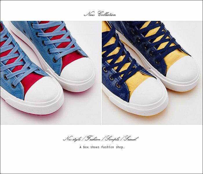 格子舖*【AAB0121】基本款百搭時尚撞色 帆布材質 高筒綁帶帆布鞋 2色 1