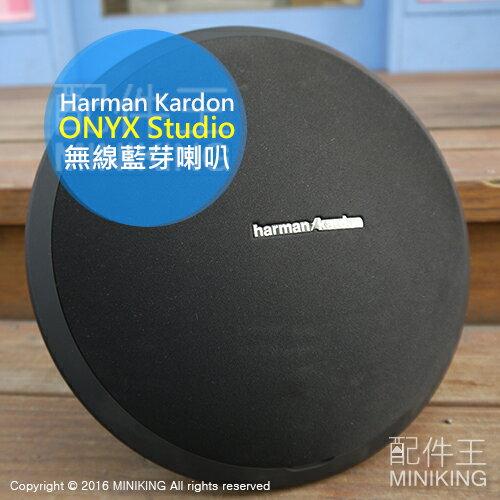 【配件王】現貨 harman kardon onyx studio 藍牙無線喇叭 藍芽 音響 另 AURA 水母 2 3