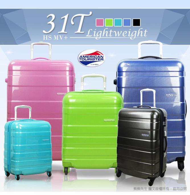 《熊熊先生》新秀麗 行李箱/登機箱 美國旅行者18吋輕量旅行箱 HS MV+系列 31T 大容量