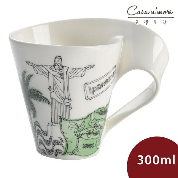 Villeroy&Boch唯寶城市波浪馬克杯咖啡杯里約熱內盧