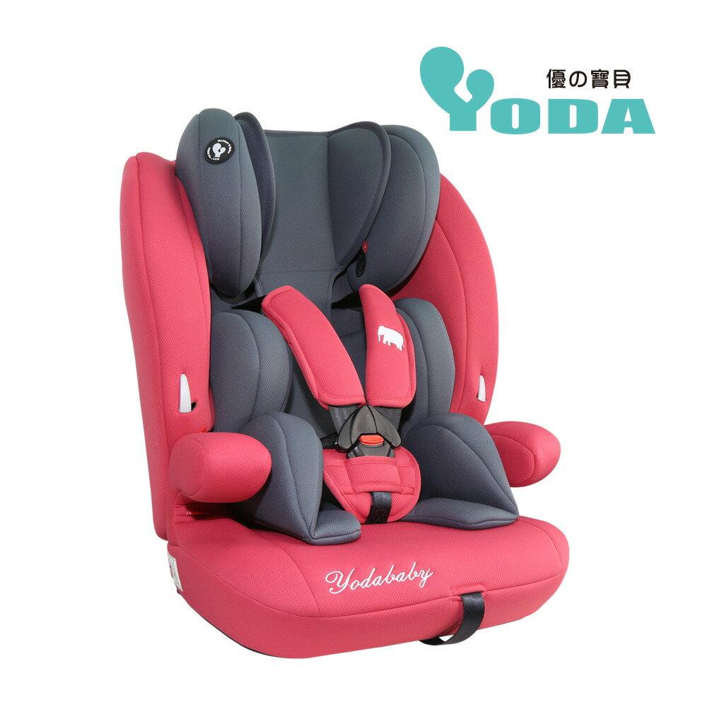 YoDa 成長型兒童安全座椅