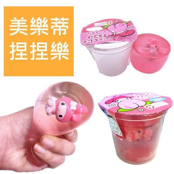 【日本正版商品】 美樂蒂 布丁造型 捏捏樂 出氣包 出氣球 捏捏球 草莓布丁 My Melody - 604286