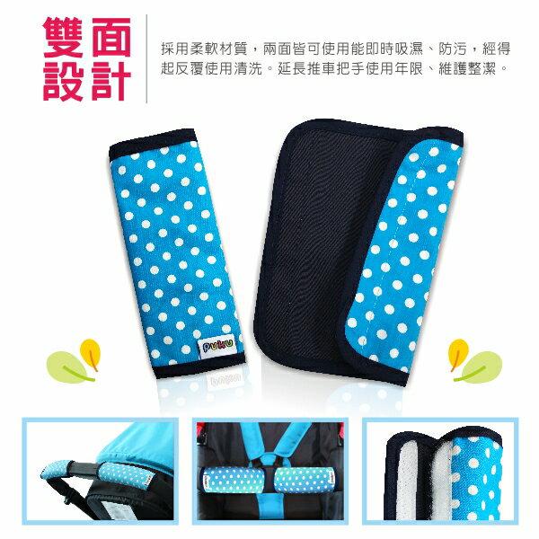 PUKU藍色企鵝 - 推車把手保護套2入 (水點) 4