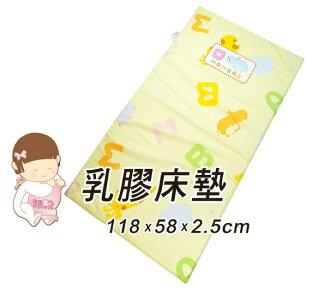 夢貝比可愛小河馬TK-2948天然乳膠床墊(台規中床:118*58*厚2.5cm)新品上市,特價優惠