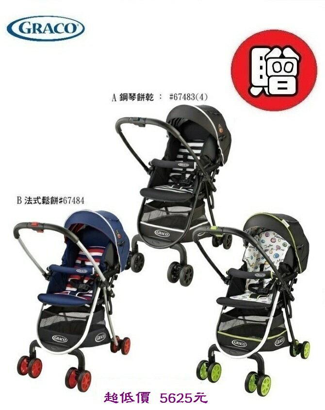 GRACO CitiLite R UP 超輕量型雙向嬰幼兒手推車(三款可挑) 5625元(來電另有優惠)