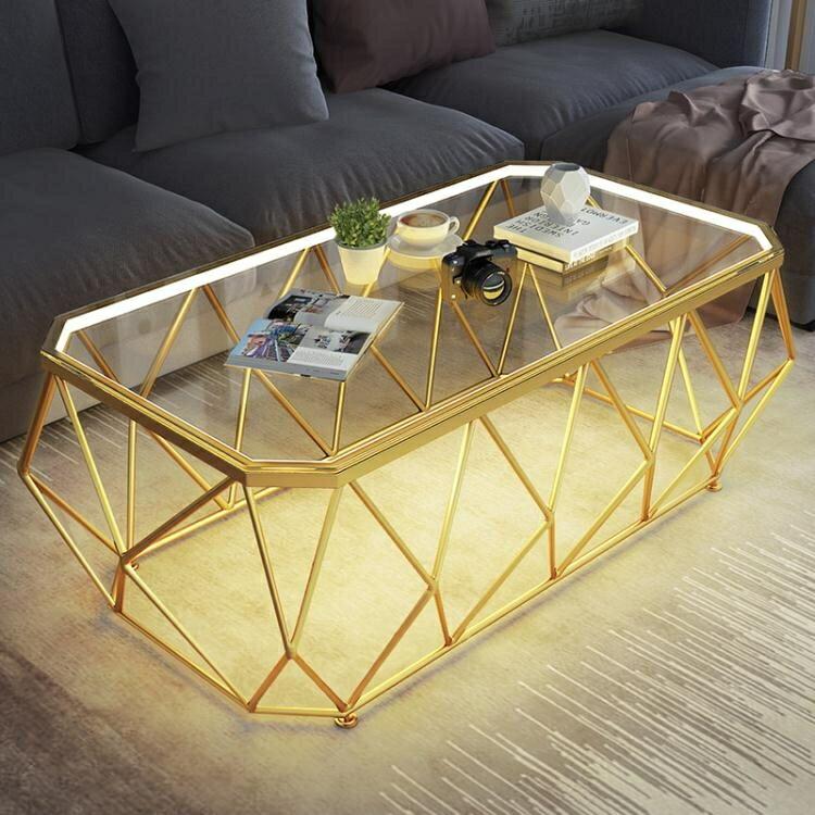 茶几鋼化玻璃茶幾北歐現代簡約客廳長方形小戶型鐵藝輕奢創意簡易茶桌SUPER SALE樂天雙12購物節