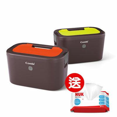 【悅兒樂婦幼用品舘】Combi 康貝濕紙巾保溫器LED+(霓虹橘/霓紅綠)【送NUKNUK 濕紙巾(80抽x1包)】