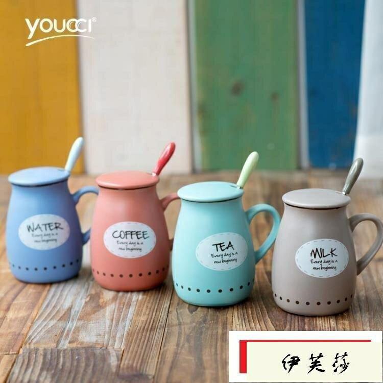 馬克杯 可愛風芝麻點陶瓷杯子簡約式居家用牛奶杯馬克  摩可美家