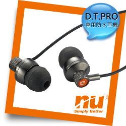 防水耳機 Dolphin Touch Pro專用◆NU旗艦店◆