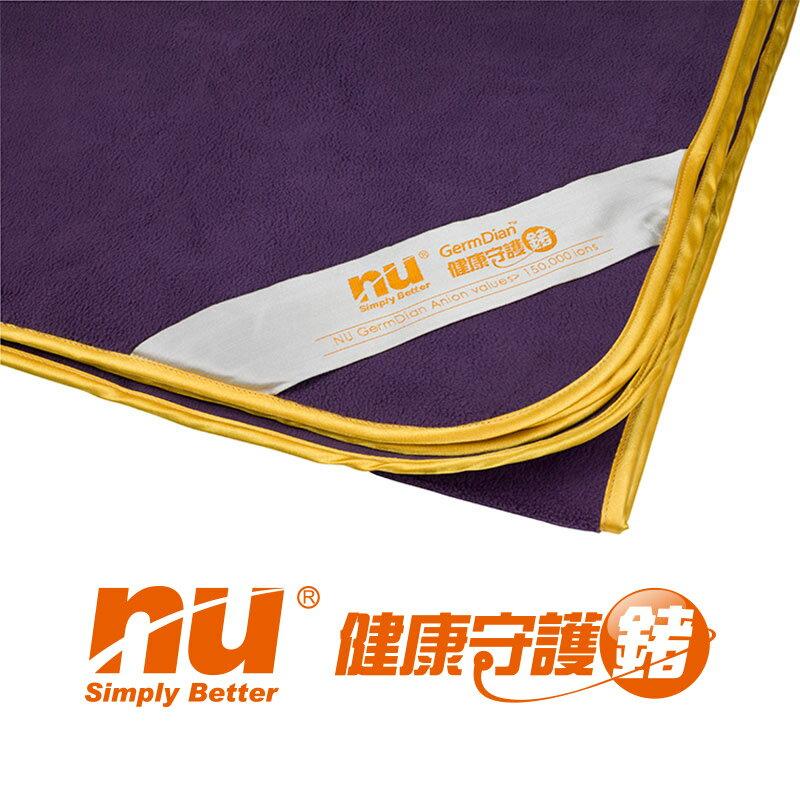 舒眠健康能量毯 + 能量枕墊超值組合◆NU旗艦店◆ 1