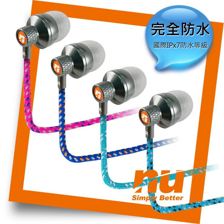織布帶防水耳機◆NU旗艦店◆