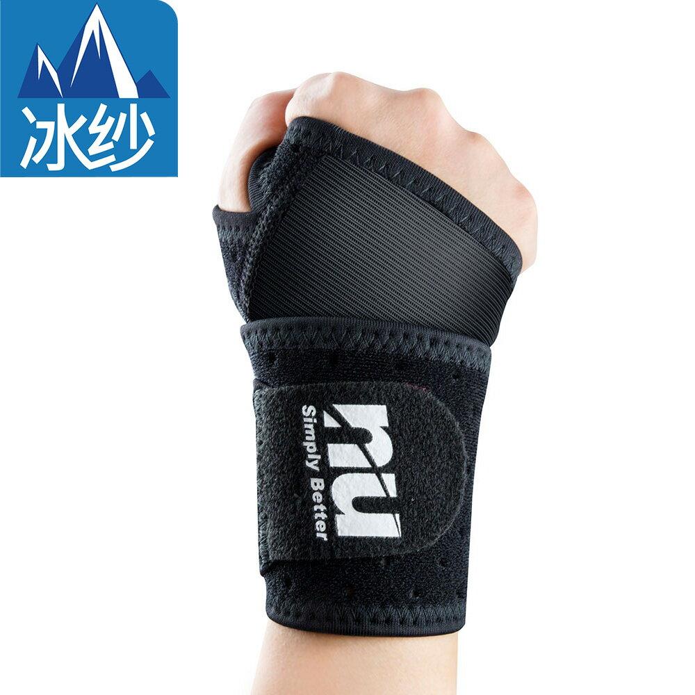冰紗護腕‧更輕量、透氣‧負離子能量護具 ◆NU旗艦店◆ 0