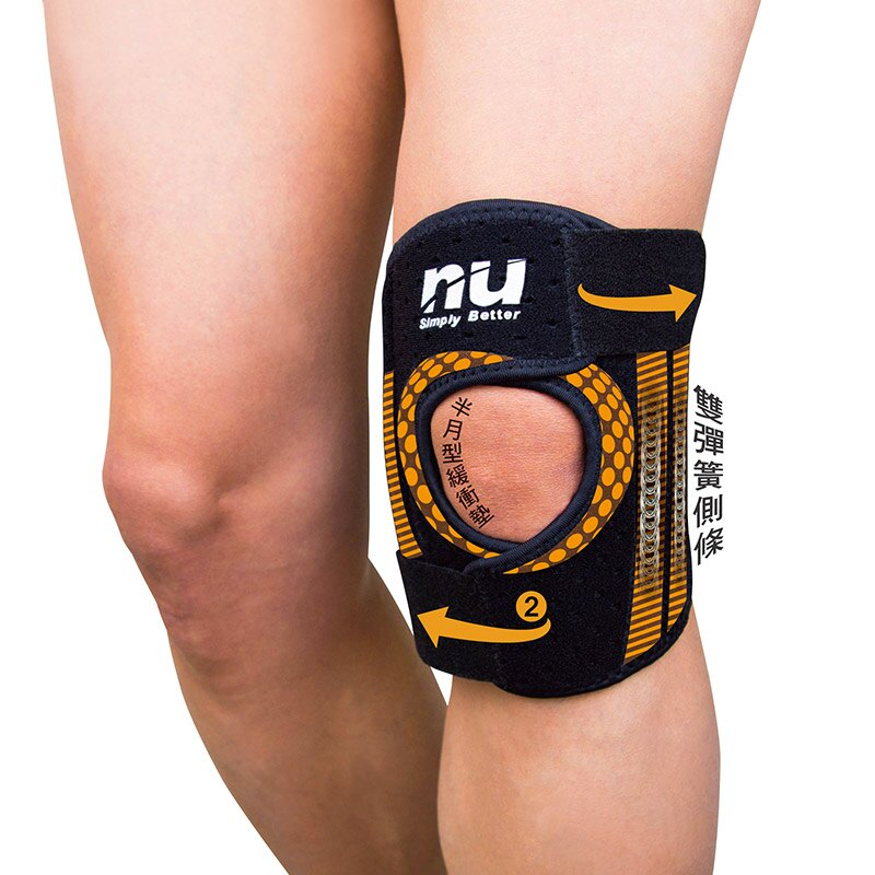 可調護膝Plus-Germdian鈦鍺能量護具◆NU旗艦店◆