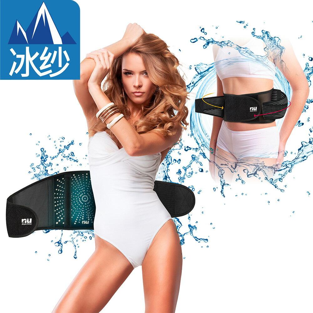 冰紗雙層護腰,超輕量、負離子能量護具 Germdian鈦鍺能量護具 ◆NU旗艦店◆ ~