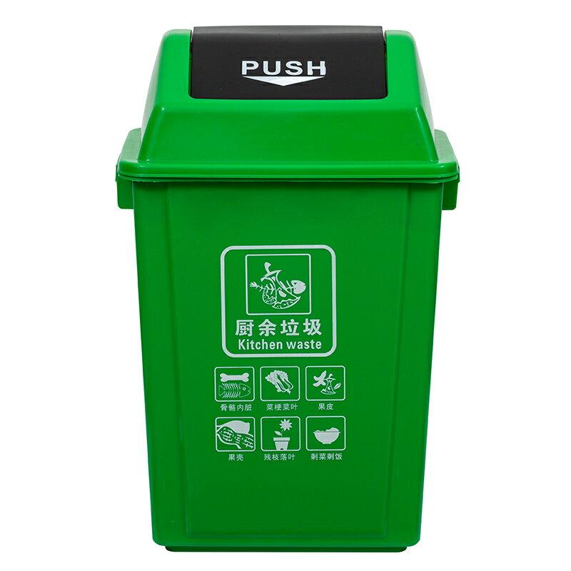 戶外分類垃圾桶帶蓋餐飲廚房翻蓋式四色環衛桶果皮箱 雙十一