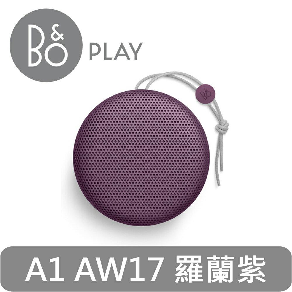 B&O PLAY | Beoplay A1 AW17 藍芽喇叭 秋冬限定色