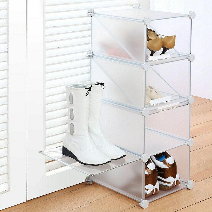 時尚四格魔術雙層鞋櫃 / 置物櫃 / 收納櫃 / 收納架 KD家具【蕎商-生活智庫】