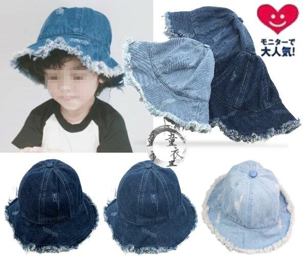 童衣圓【R116】R116刷破個性帽刷白軟綿防曬遮陽帽嬉皮嘻哈鬚邊寶寶帽牛仔帽適合頭圍54cm內