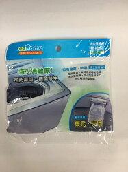 【 TECO 東元 / TOSHIBA】(2入裝) TS-1 洗衣機濾網/棉絮過濾網