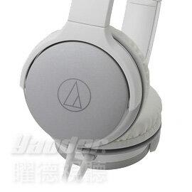 <br/><br/>  【曜德★新上市】鐵三角 ATH-AR1 白色 摺疊耳罩式耳機 輕量級 ★免運★送收線+收納袋★<br/><br/>