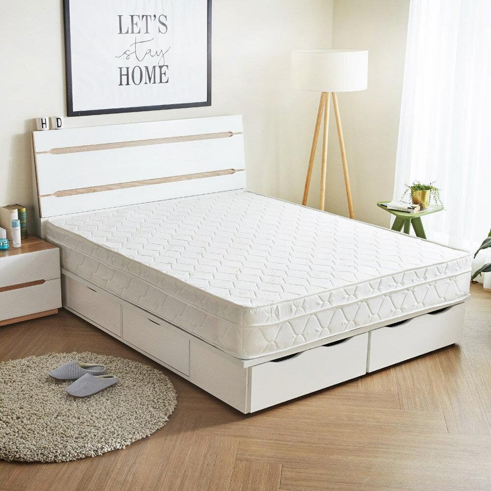 卡蘿天絲硬式5尺雙人獨立筒床墊 / H&D東稻家居 / 好窩生活節 1