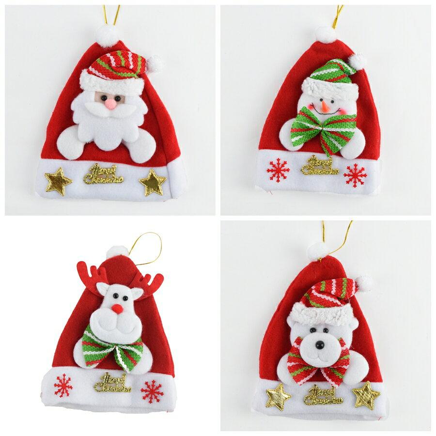 X射線【X457142】公仔聖誕帽吊飾,聖誕節/交換禮物/掛飾/裝飾/吊飾/聖誕襪/禮物袋/糖果袋