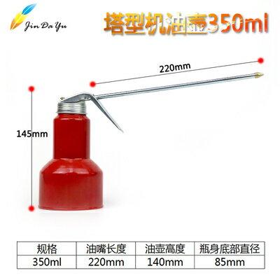 機油壺 純銅油嘴金屬潤滑油槍注油器配件 長嘴高壓機油瓶注油壺『CM3474』