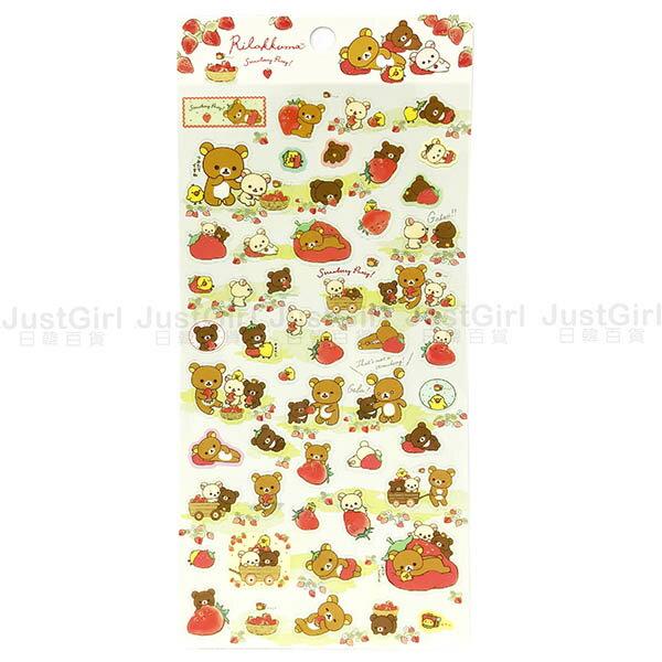 懶懶熊拉拉熊貼紙平面透明貼紙草莓文具正版日本製造進口JustGirl