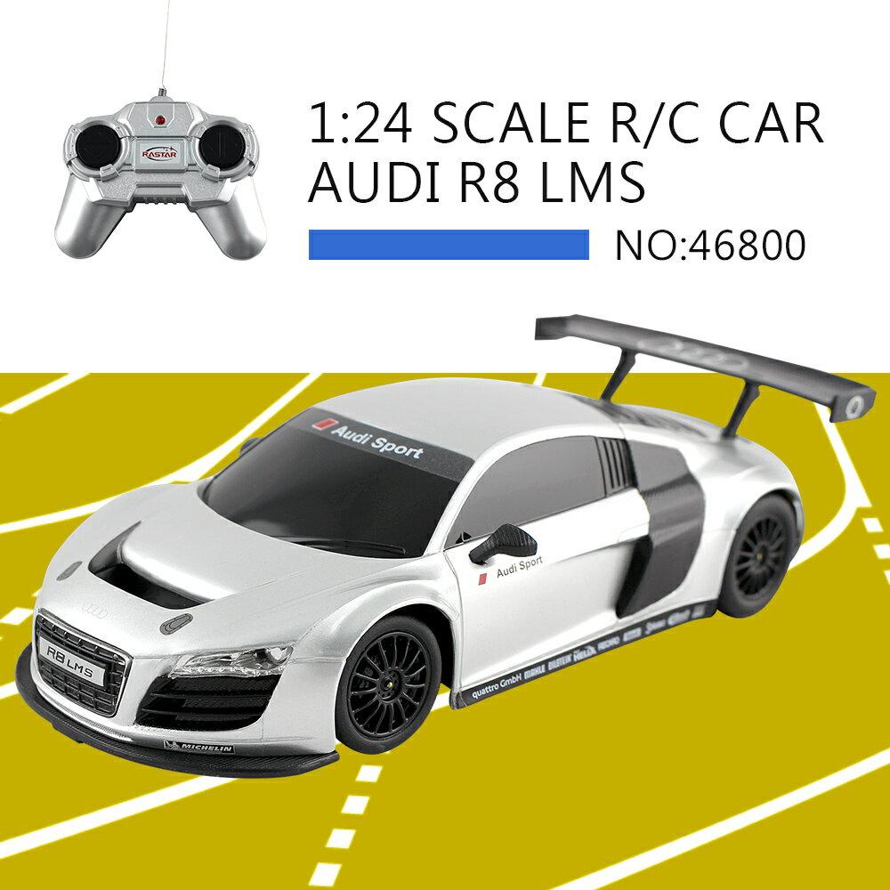 【瑪琍歐玩具】1:24 AUDI R8 LMS 遙控車 /46800