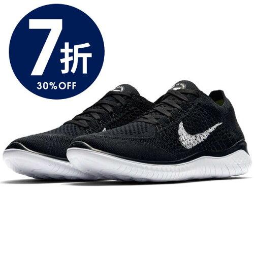 【NIKE x adidas】運動品牌運動鞋