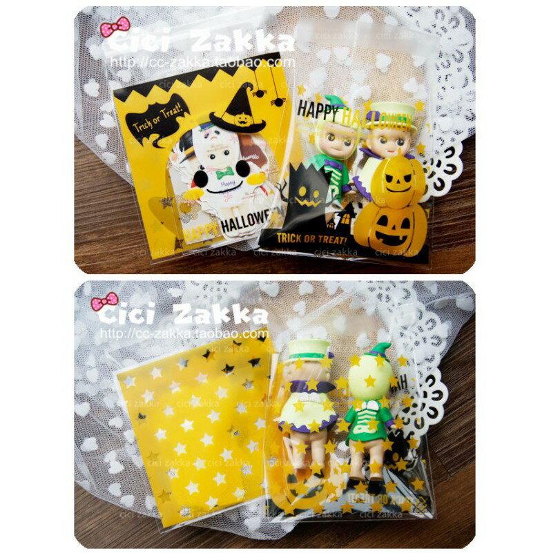 【嚴選SHOP】95入 萬聖節opp袋 自黏袋 透明包裝 飾品 烘焙 餅乾 婚禮小物 封口袋 塑膠袋 飾品袋【X011】