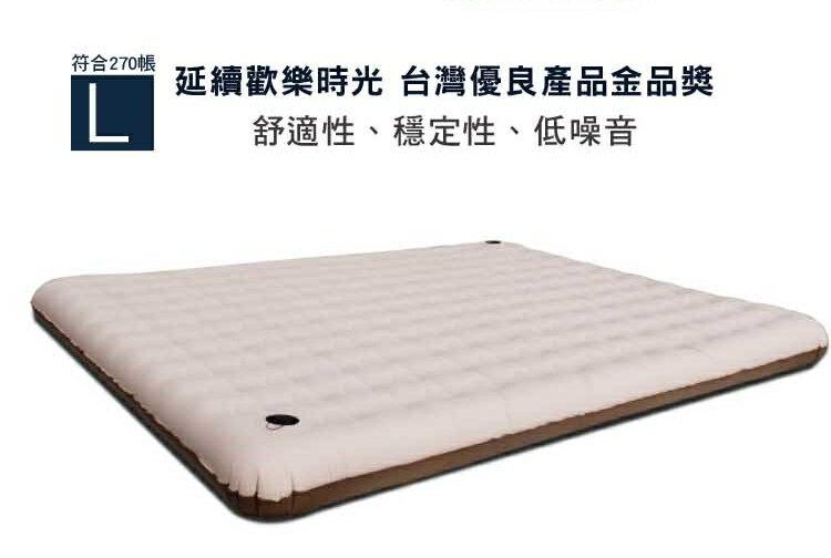 日野戶外~【Outdoorbase】L號 歡樂時光經典延續 2.0 版  充氣床 耐磨加強 歡樂時光 露營 睡墊 床墊 氣墊 寢具 露營用品