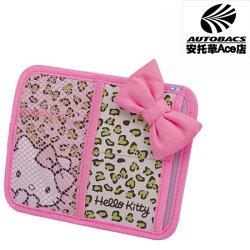 【2014日本獨家新上市】SEIWA KITTY遮陽板置物袋KT452(132432)