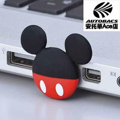 【2014日本獨家新上市】SEIWA 米奇USB防塵蓋DY26 (132439)