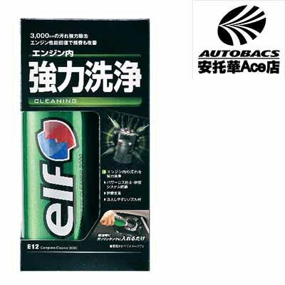 安托華Ace店:【日本獨家愛用款】ELF汽油添加劑-強力洗淨E12(133729)