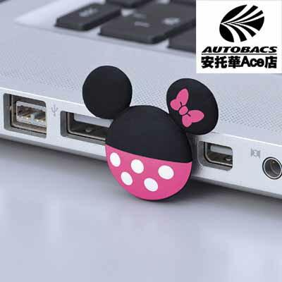 【2014日本獨家新上市】SEIWA 米妮USB防塵蓋DY27 (724079)