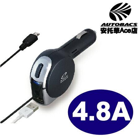 【日本獨家愛用款】行動充電器4.8A D457 SEIWA(4905339028571)