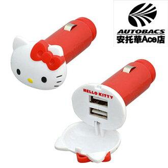 【任選2款送耳機塞】Hello Kitty 凱蒂貓 車用USB 插座 KT447 (4905339864476)