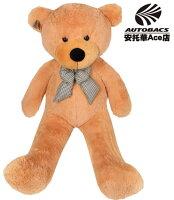 兒童節禮物Children's Day到【Ace獨家限量款】抱抱卡哇伊熊  (723754)