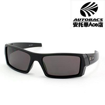 【OAKLEY限時特賣】 奧克利 太陽眼鏡 Gascan Small 03-555(674300)
