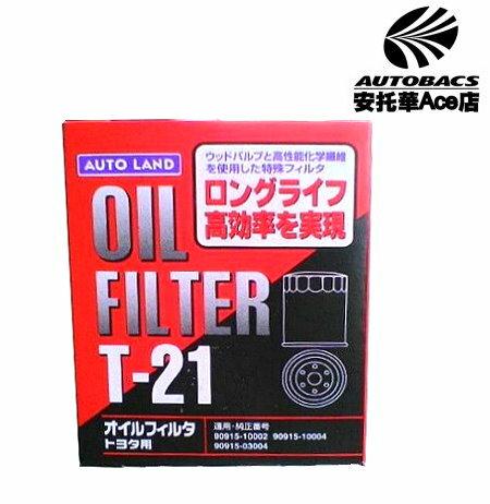 【日本獨家限量款】AUTO LAND機油芯 EXSIOR T-21 (251310)