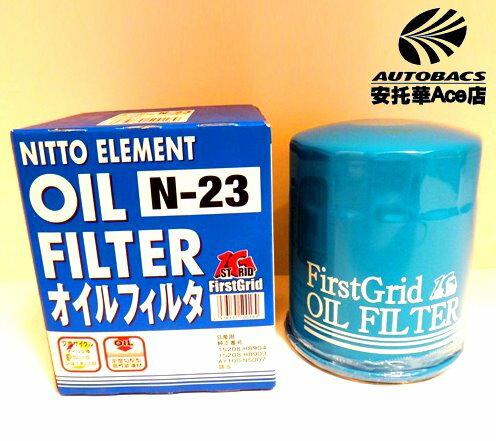 【日本獨家指定款】NISSAN裕隆機油芯N-23高機能FIRSTGRID (596300)