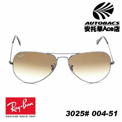【RAY-BAN限時特賣】 雷朋 太陽眼鏡 3025#004-51 (674325)