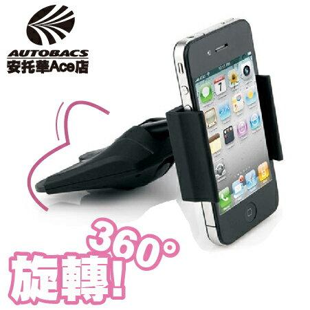 【PPYPLE 同款】CD口專用手機架CD-N5(4715635465600)