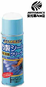 【日本獨家愛用款】絨布沙發清潔 D-7 (687800)