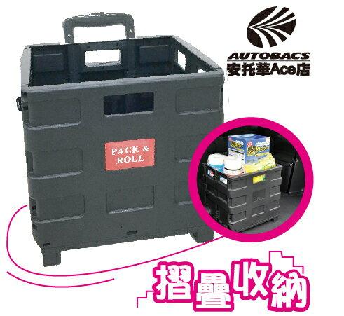 【限量獨家款】折疊收納攜行箱ZY-MBB O (4177679059441)