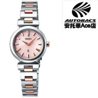 【SEIKO女錶】 LUKIA 天使情人真鑽太陽能手鍊腕錶 V117-0AG0KS (722015)