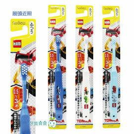 日本 EBISU TOMICA 多美卡小汽車 兒童牙刷 5M-3Y